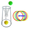 PANIER INITIATION BASKET BALL